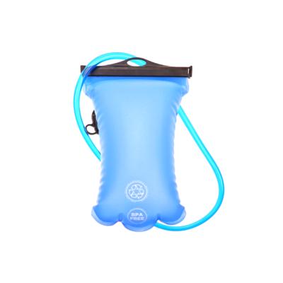 Raida Hydration Bladder – 2L